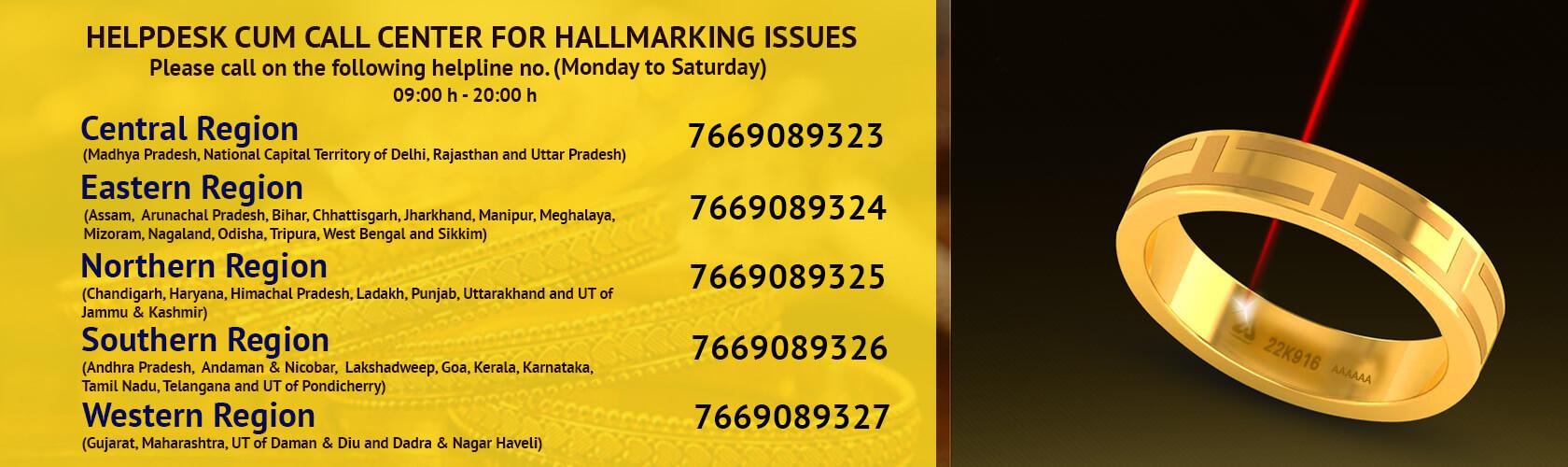 978754148hallamarking-helpdek