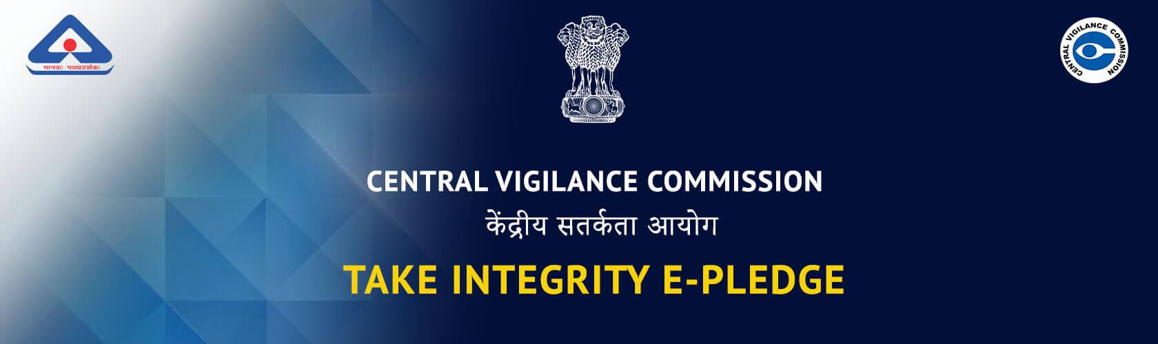 604932148(English) vigilance-E-Pledge